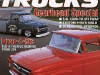 ford_article_1_750