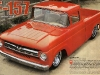 ford_article_6_750